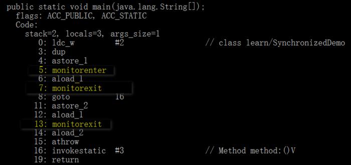 字节码分析.png